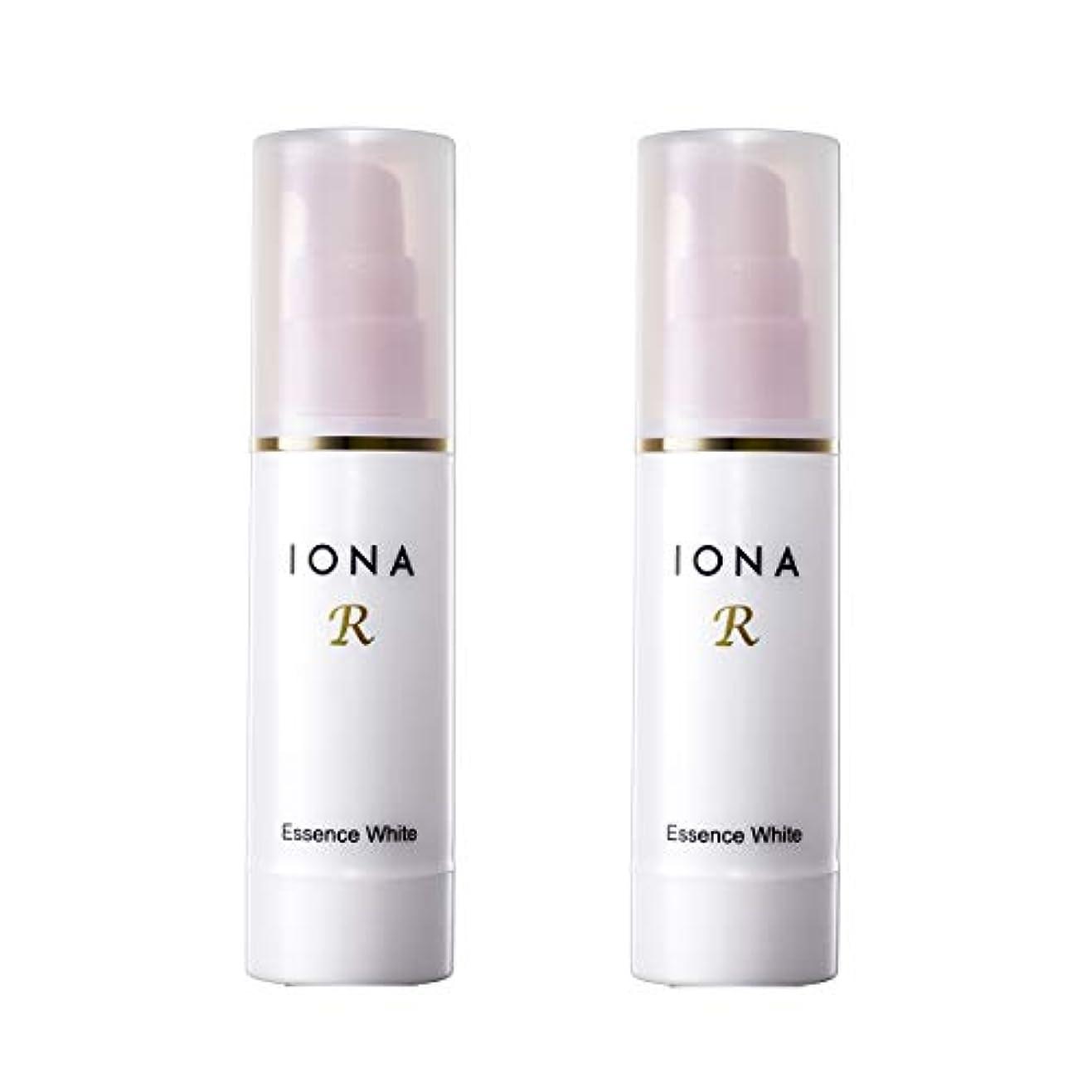 レガシーメタンエゴマニアイオナR エッセンスホワイト 美容液 2個セット 【通常価格より20%OFF】高機能ビタミンC配合美容液 IONA R イオナアール イオナのビタミンC