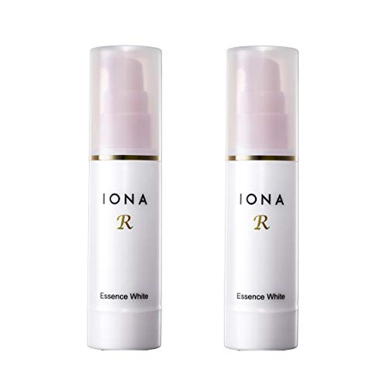 毎回お誕生日熱イオナR エッセンスホワイト 美容液 2個セット 【通常価格より20%OFF】高機能ビタミンC配合美容液 IONA R イオナアール イオナのビタミンC