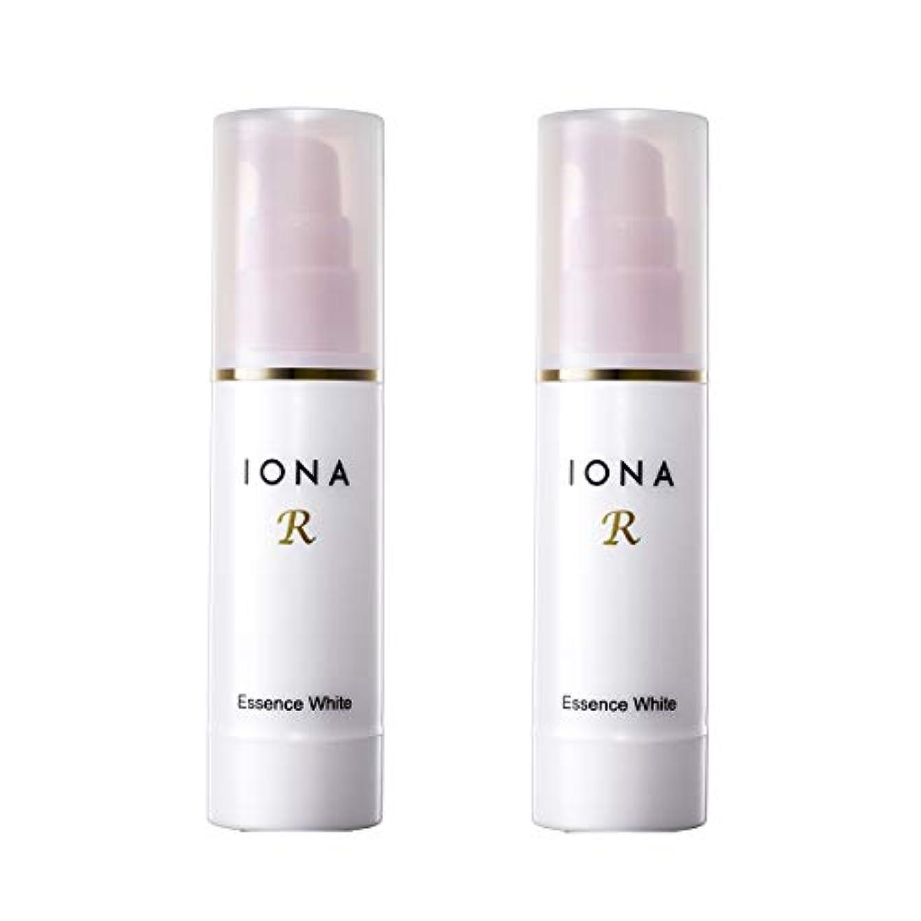 ちなみに感動するつかの間イオナR エッセンスホワイト 美容液 2個セット 【通常価格より20%OFF】高機能ビタミンC配合美容液 IONA R イオナアール イオナのビタミンC