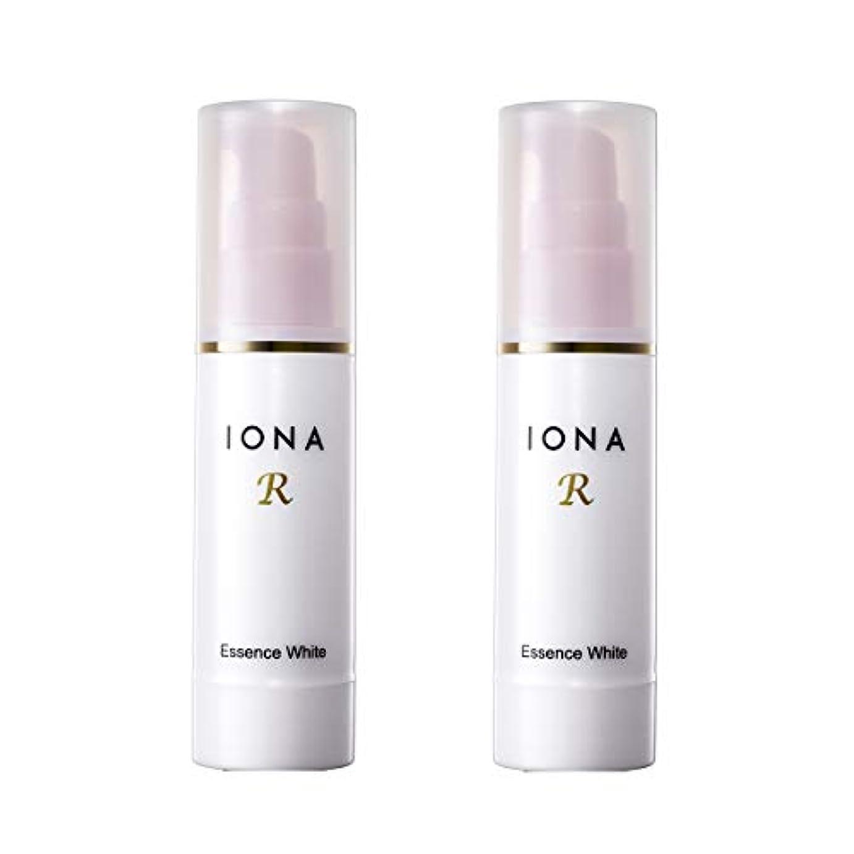 匹敵します合体サロンイオナR エッセンスホワイト 美容液 2個セット 【通常価格より20%OFF】高機能ビタミンC配合美容液 IONA R イオナアール イオナのビタミンC