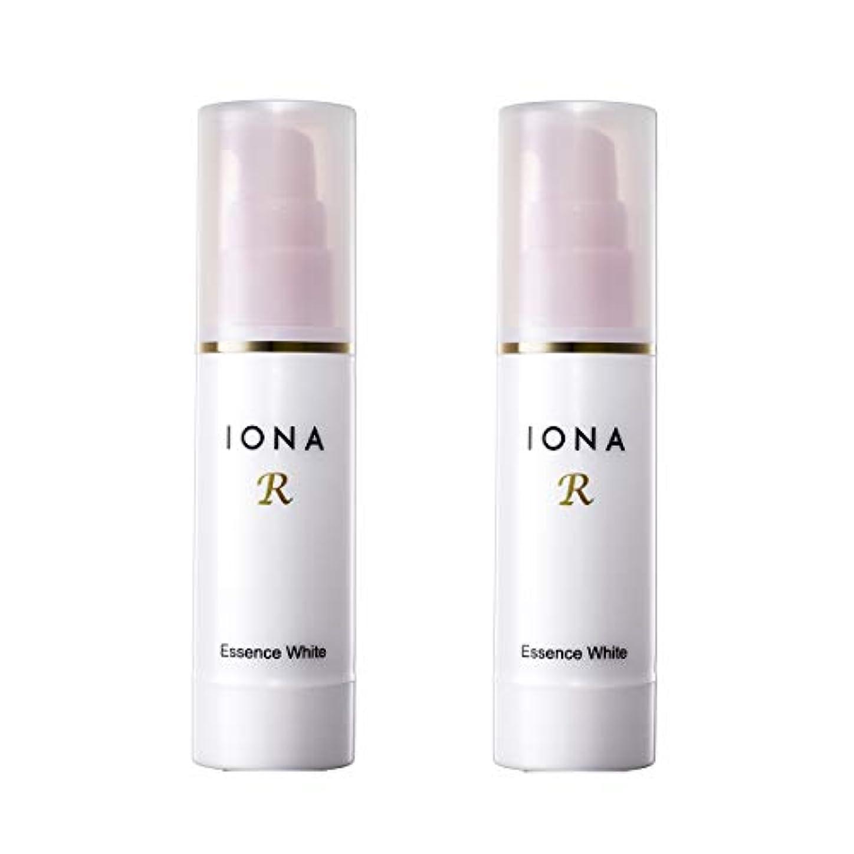心理学実際ジェットイオナR エッセンスホワイト 美容液 2個セット 【通常価格より20%OFF】高機能ビタミンC配合美容液 IONA R イオナアール イオナのビタミンC