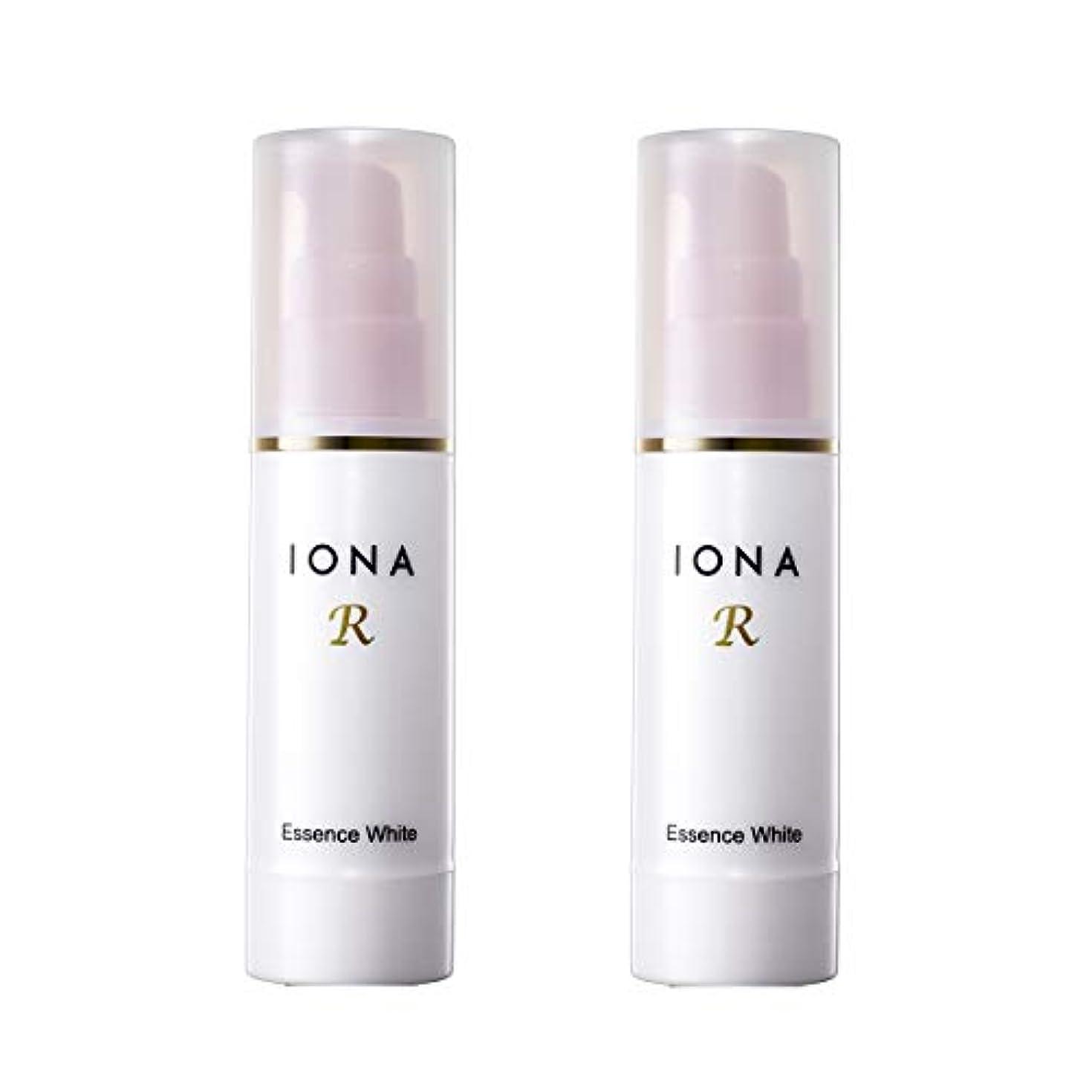 削る内陸慣らすイオナR エッセンスホワイト 美容液 2個セット 【通常価格より20%OFF】高機能ビタミンC配合美容液 IONA R イオナアール イオナのビタミンC
