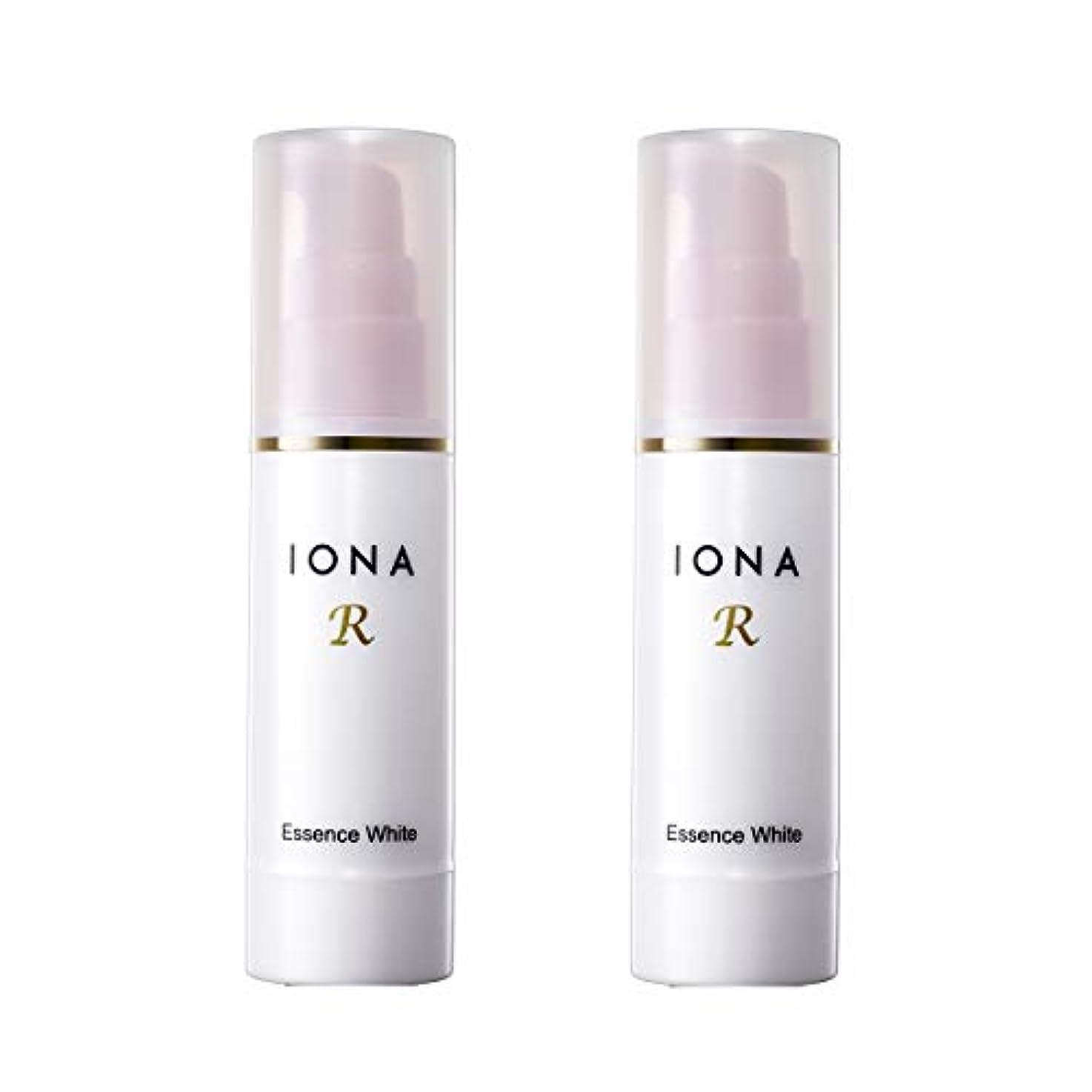 みすぼらしい反論ベッドを作るイオナR エッセンスホワイト 美容液 2個セット 【通常価格より20%OFF】高機能ビタミンC配合美容液 IONA R イオナアール イオナのビタミンC