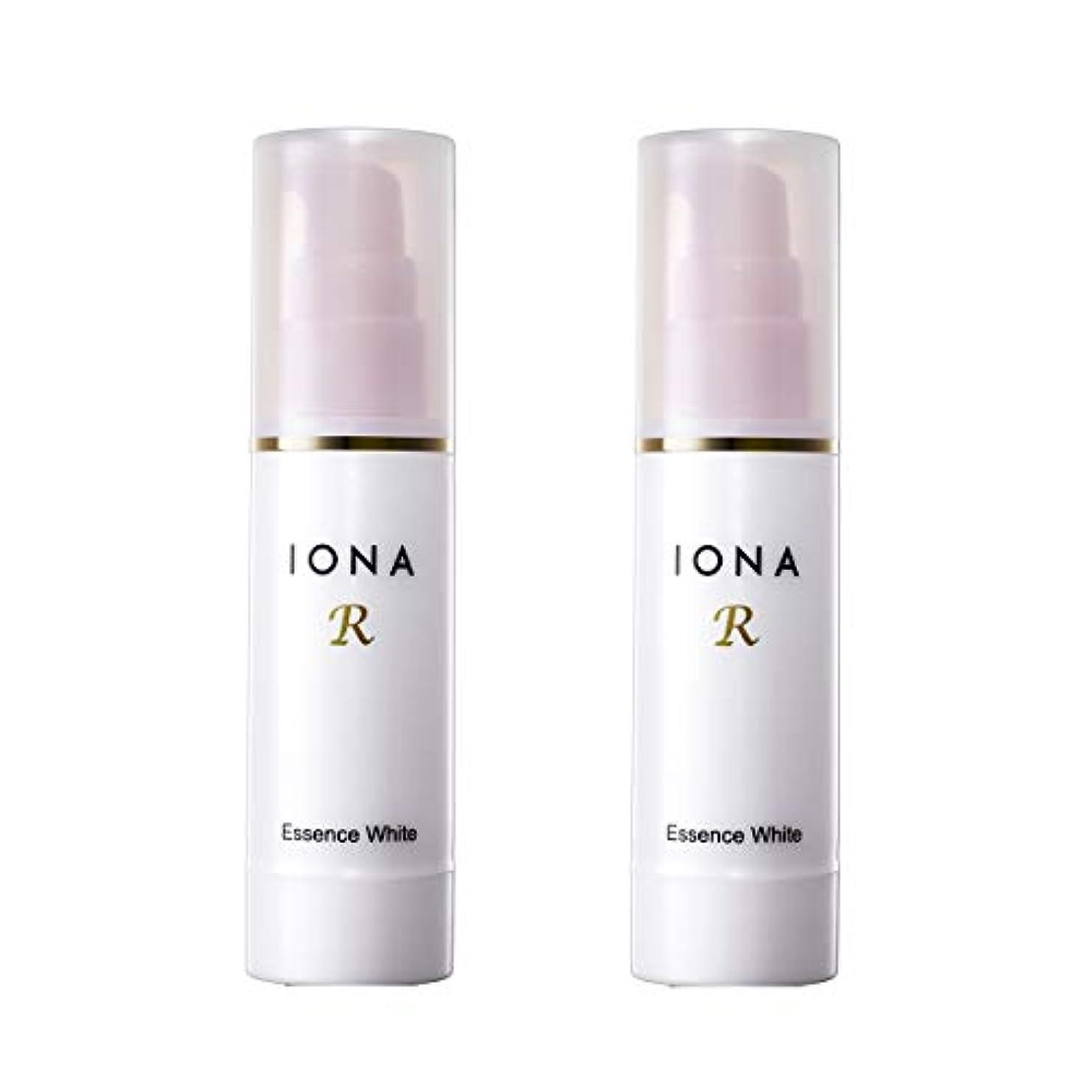 練習した南東敬なイオナR エッセンスホワイト 美容液 2個セット 【通常価格より20%OFF】高機能ビタミンC配合美容液 IONA R イオナアール イオナのビタミンC