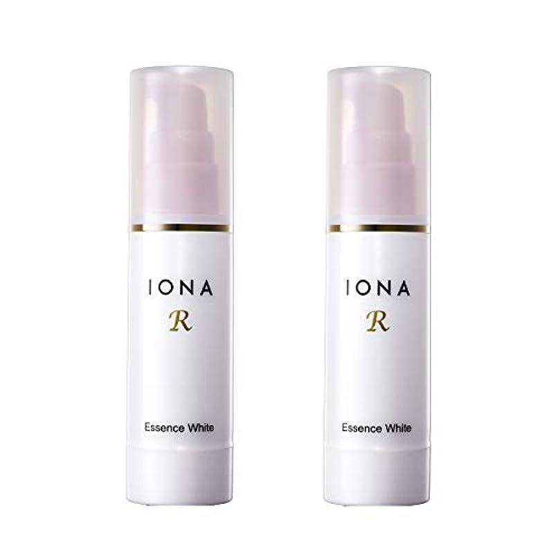 禁じる感謝祭の配列イオナR エッセンスホワイト 美容液 2個セット 【通常価格より20%OFF】高機能ビタミンC配合美容液 IONA R イオナアール イオナのビタミンC