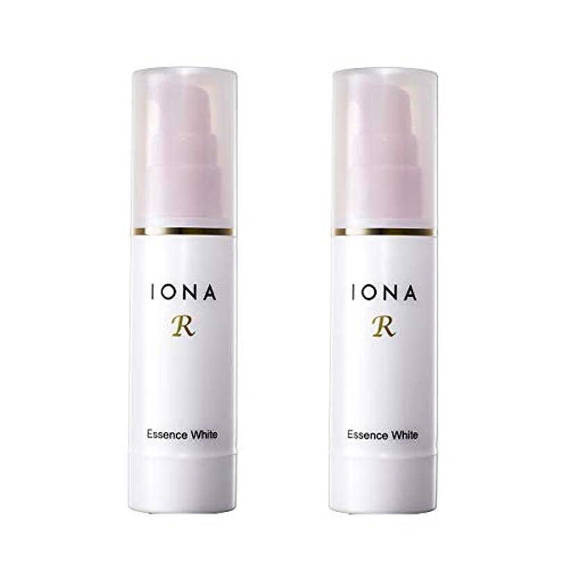 レベル解読するほのめかすイオナR エッセンスホワイト 美容液 2個セット 【通常価格より20%OFF】高機能ビタミンC配合美容液 IONA R イオナアール イオナのビタミンC