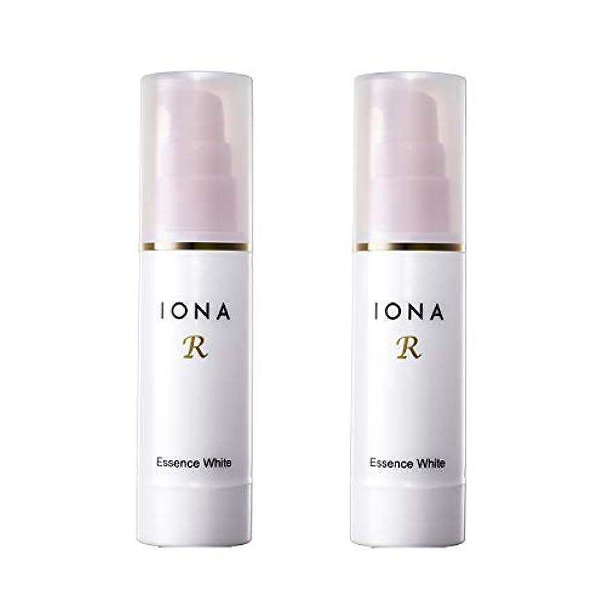 クルー銛漂流イオナR エッセンスホワイト 美容液 2個セット 【通常価格より20%OFF】高機能ビタミンC配合美容液 IONA R イオナアール イオナのビタミンC