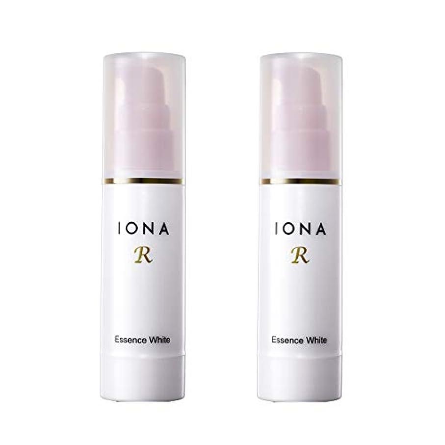 不良背の高いバランスのとれたイオナR エッセンスホワイト 美容液 2個セット 【通常価格より20%OFF】高機能ビタミンC配合美容液 IONA R イオナアール イオナのビタミンC