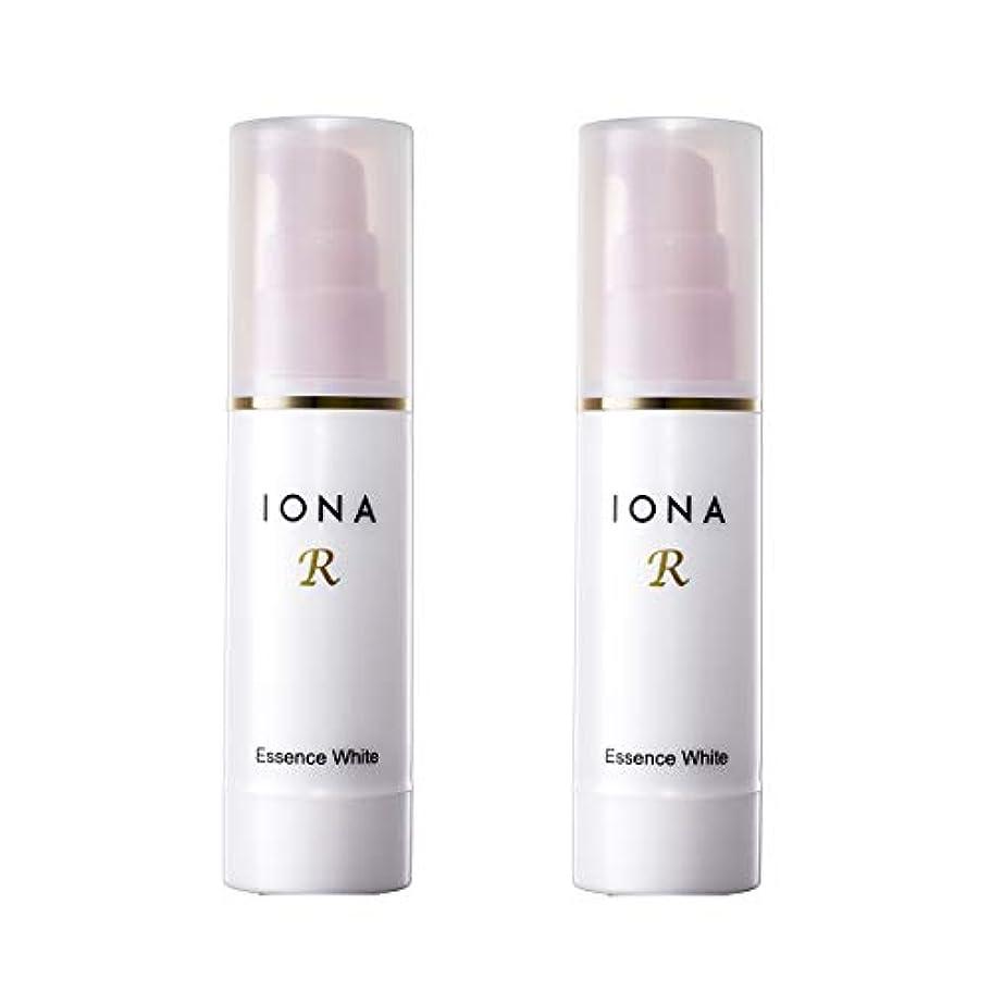 逸話路面電車自分イオナR エッセンスホワイト 美容液 2個セット 【通常価格より20%OFF】高機能ビタミンC配合美容液 IONA R イオナアール イオナのビタミンC