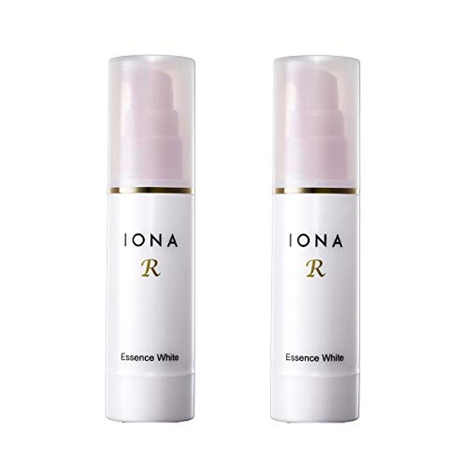 嫌なズーム拡声器イオナR エッセンスホワイト 美容液 2個セット 【通常価格より20%OFF】高機能ビタミンC配合美容液 IONA R イオナアール イオナのビタミンC