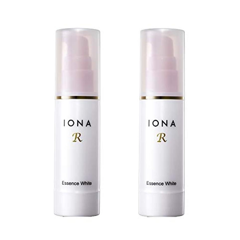 ほめる息苦しい爬虫類イオナR エッセンスホワイト 美容液 2個セット 【通常価格より20%OFF】高機能ビタミンC配合美容液 IONA R イオナアール イオナのビタミンC