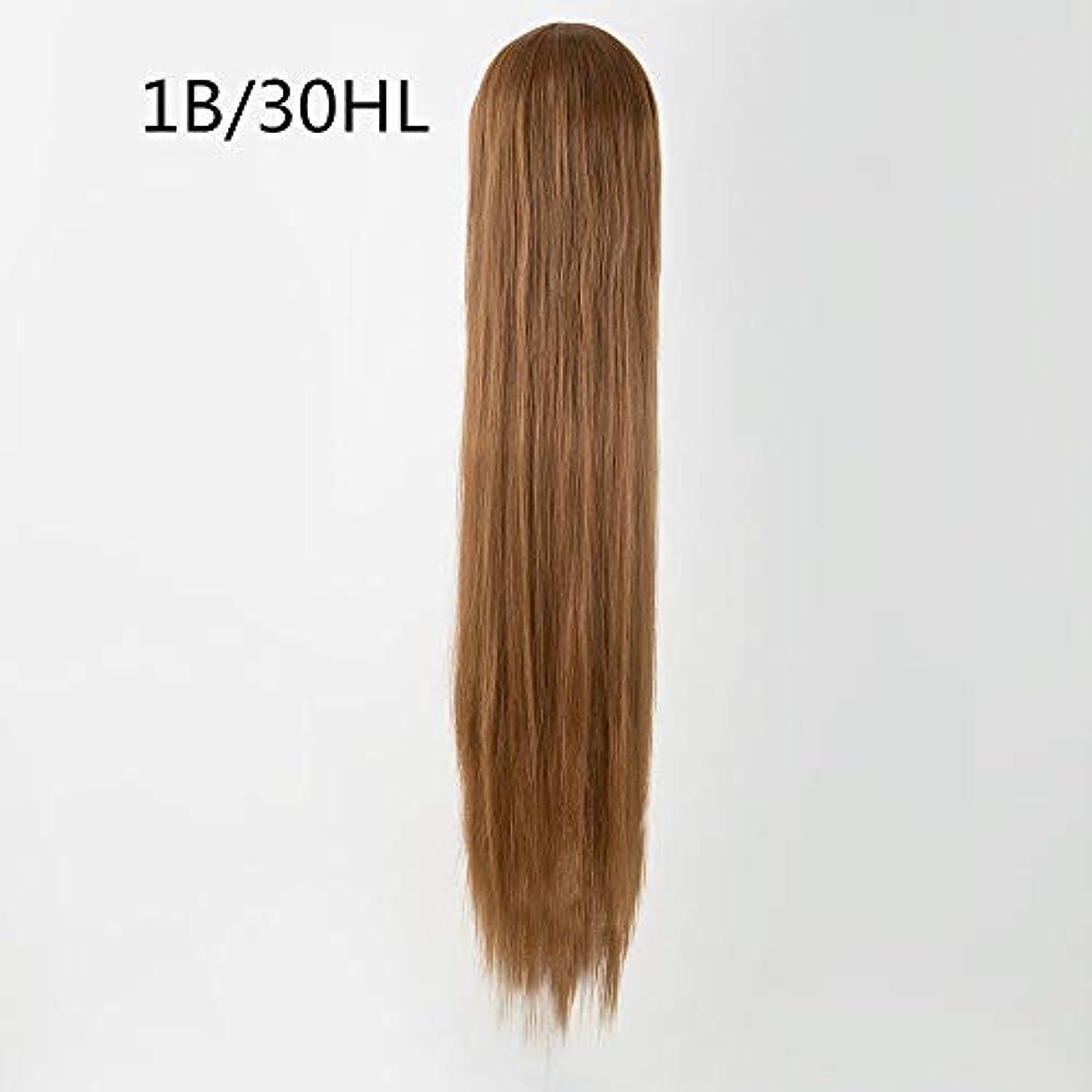 統合する貨物上級BeTTi 黒かつら100センチ/ 40インチ合成耐熱繊維ロングハロウィーンカーニバル衣装コスプレストレート女性の髪 (Color : 1B/30HL, Stretched Length : 38inches)