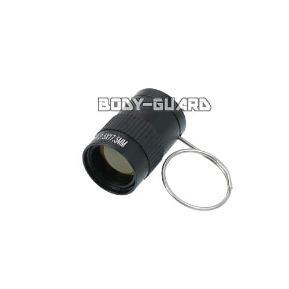 フリル寄託故障超小型 単眼鏡 2.5×17.5 ブラック