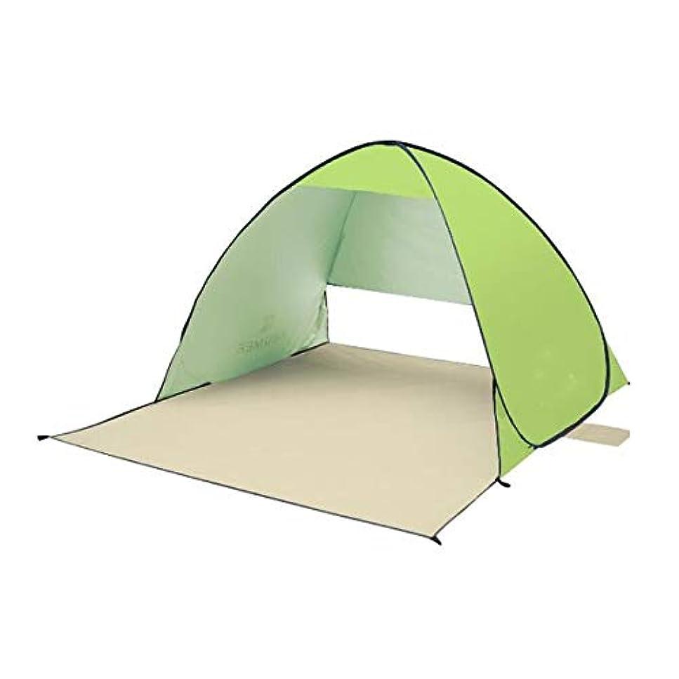 略すギャンブルかまどテント、雨よけ日焼け止め屋外レジャーテント、シングルビーチに適しています湖釣りキャンプキャンプ、レイクブルー