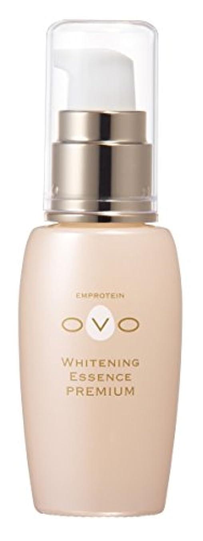 主流不十分なブラストオーヴォ ホワイトニングエッセンス プレミアム <薬用美白美容液(医薬部外品)> 28ml