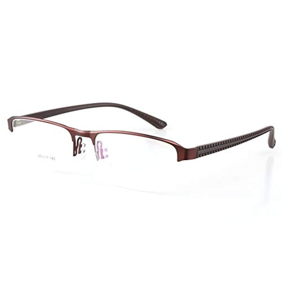 なんとなく吐き出すエンターテインメント老眼鏡、インテリジェントカラーチェンジ、抗疲労、UVカット