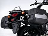 Suzuki 純正 アクセサリ- Vストローム650XT ABS / Vストローム650 ABS サイドケースセット 99000-990D7-070