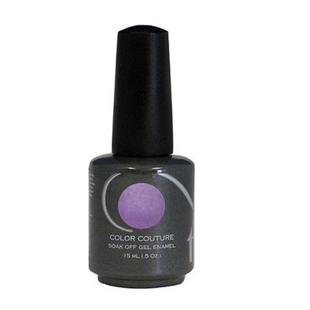 マグ好戦的なプレートEntity One Color Couture Gel Polish - Purple Sunglasses - 0.5oz / 15ml