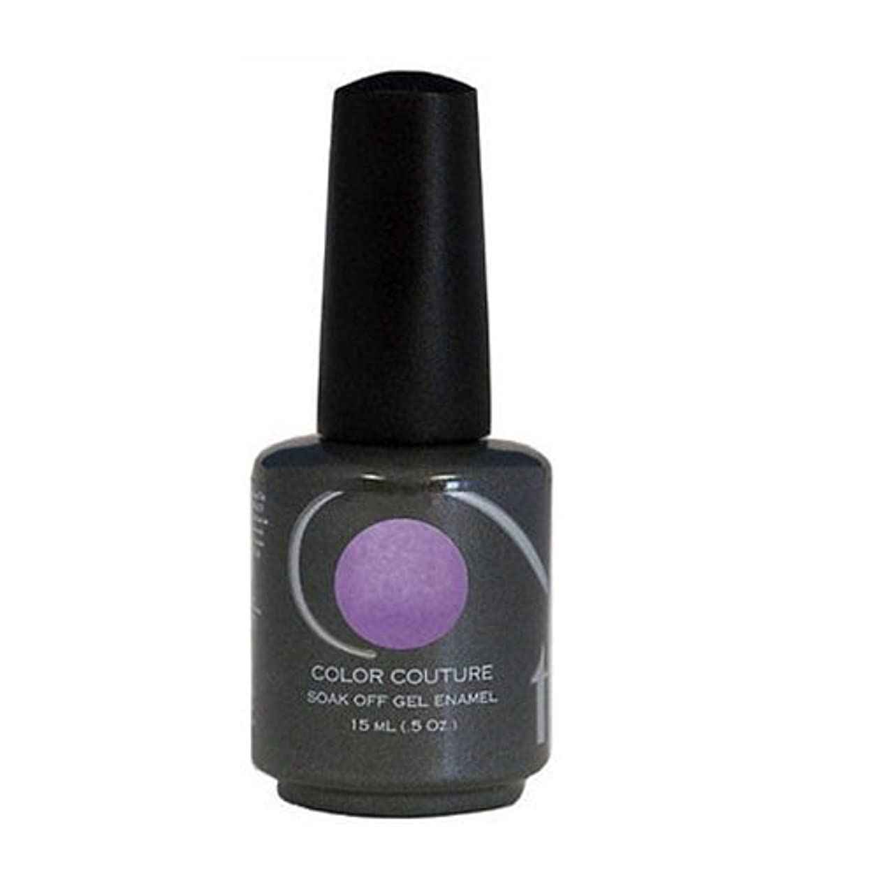 コンピューターを使用するサルベージ注入するEntity One Color Couture Gel Polish - Purple Sunglasses - 0.5oz / 15ml
