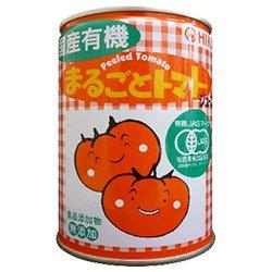 光食品『国産有機まるごとトマト』