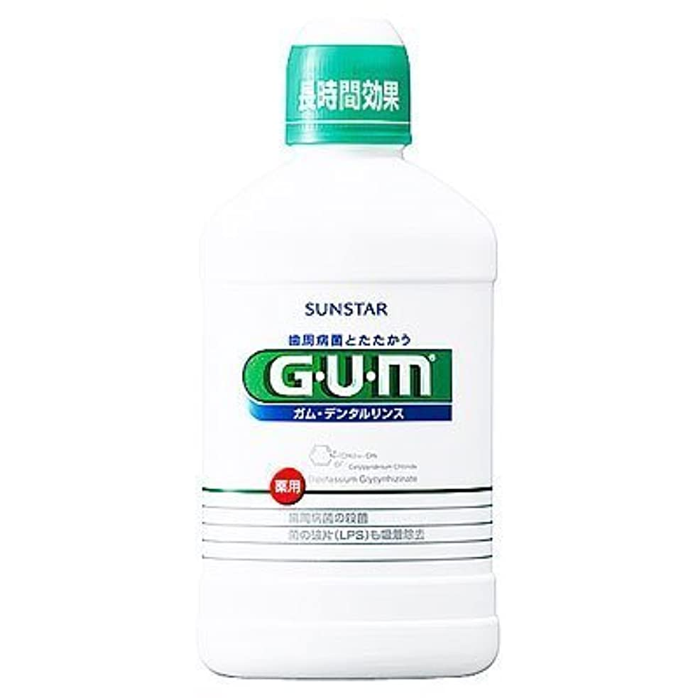 経由でカルシウムオピエート薬用G?U?Mガムデンタルリンス250ml