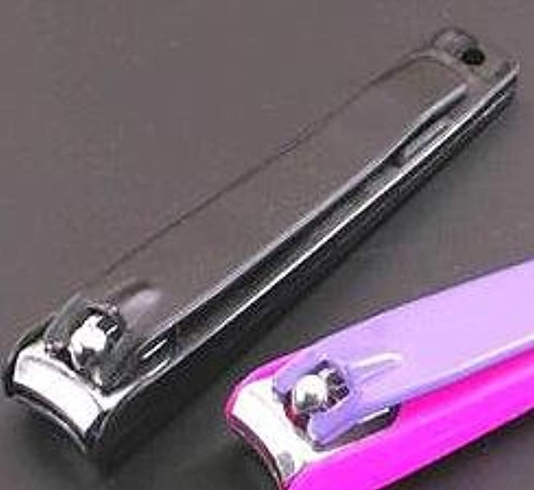 鋭く道鮮やかなアウトレット カラー爪切り(CN-280) ブラック