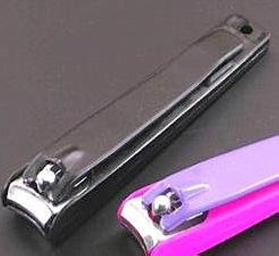 思い出させる選出するテストアウトレット カラー爪切り(CN-280) ブラック