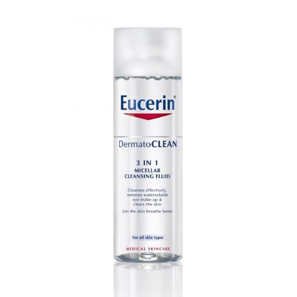 掘るダメージホイールEucerin Dermatoclean 3in1 Micellar Cleansing Fluid 200ml [並行輸入品]