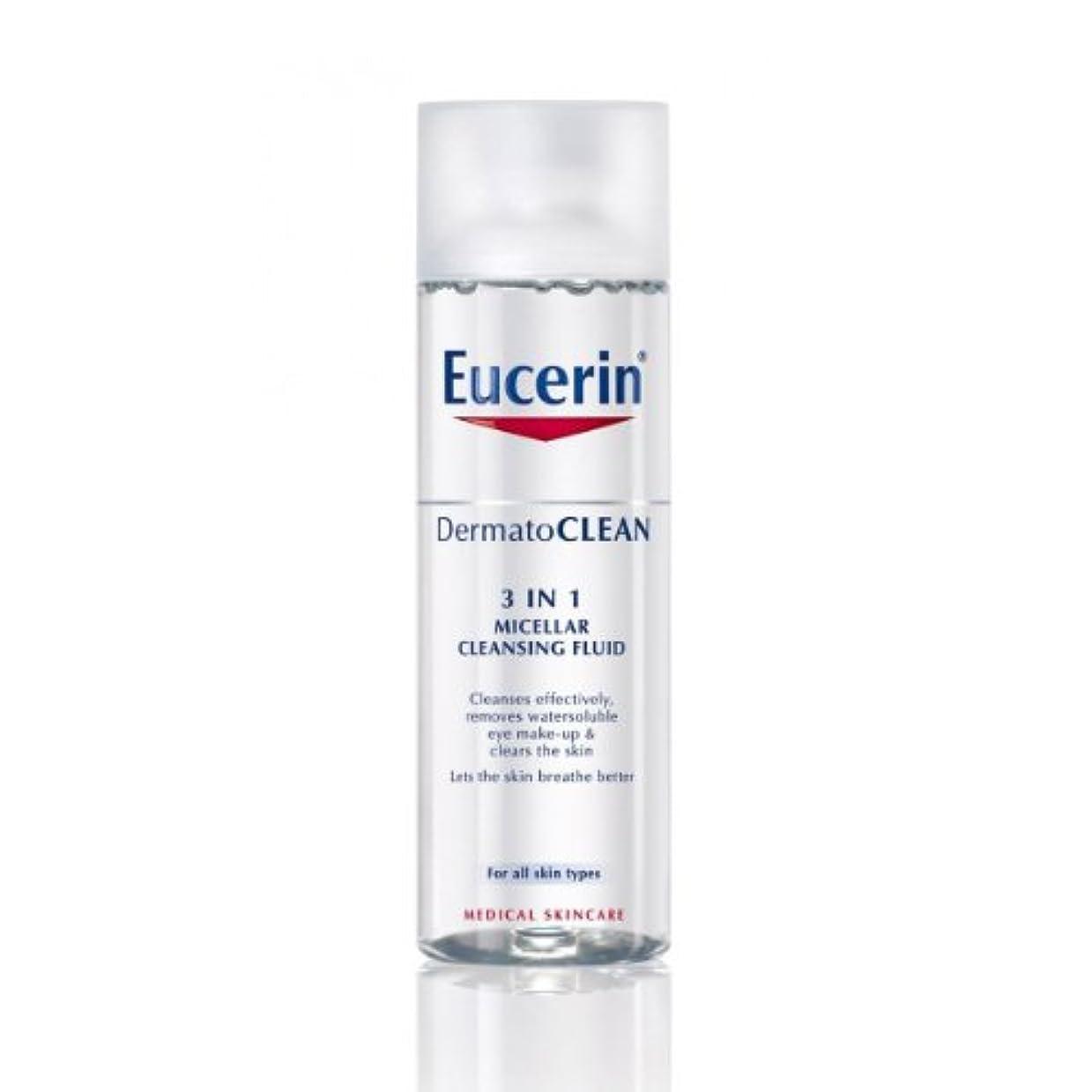 ハーネス無視する値下げEucerin Dermatoclean 3in1 Micellar Cleansing Fluid 200ml [並行輸入品]