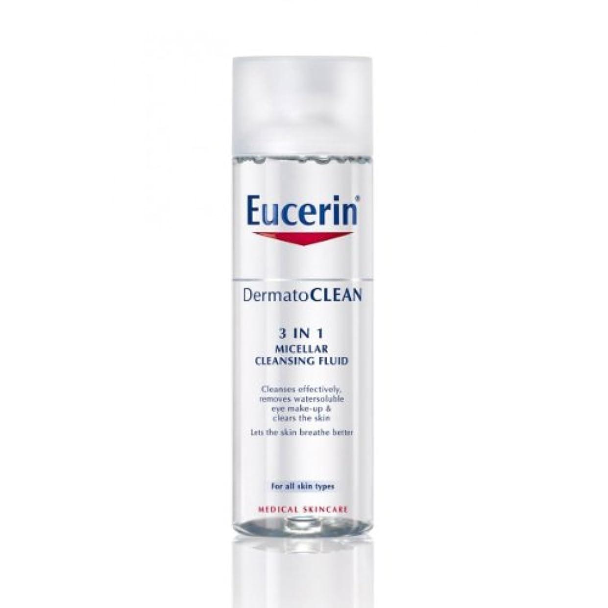 閲覧する敏感な簡単にEucerin Dermatoclean 3in1 Micellar Cleansing Fluid 200ml [並行輸入品]