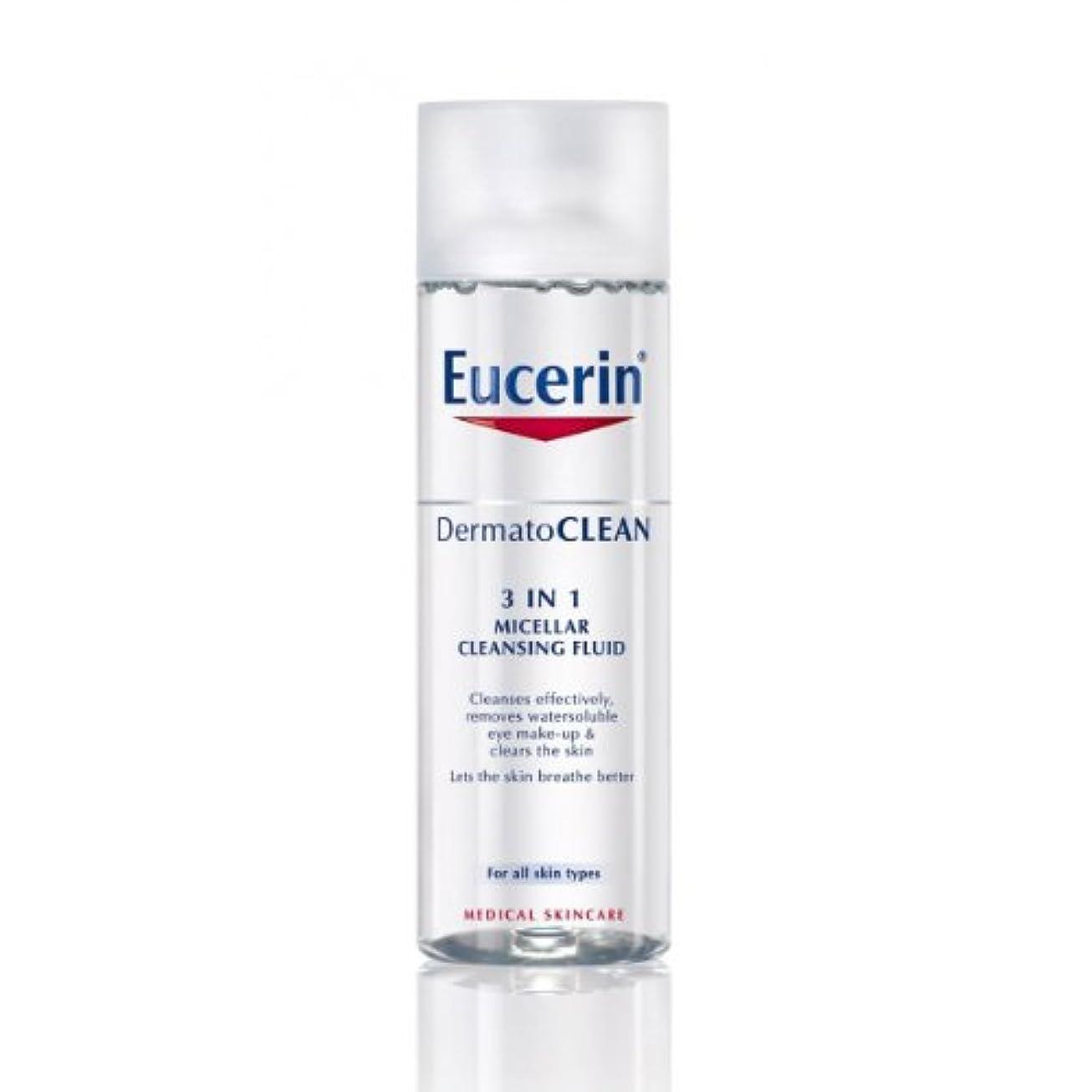 高潔な執着無駄にEucerin Dermatoclean 3in1 Micellar Cleansing Fluid 200ml [並行輸入品]
