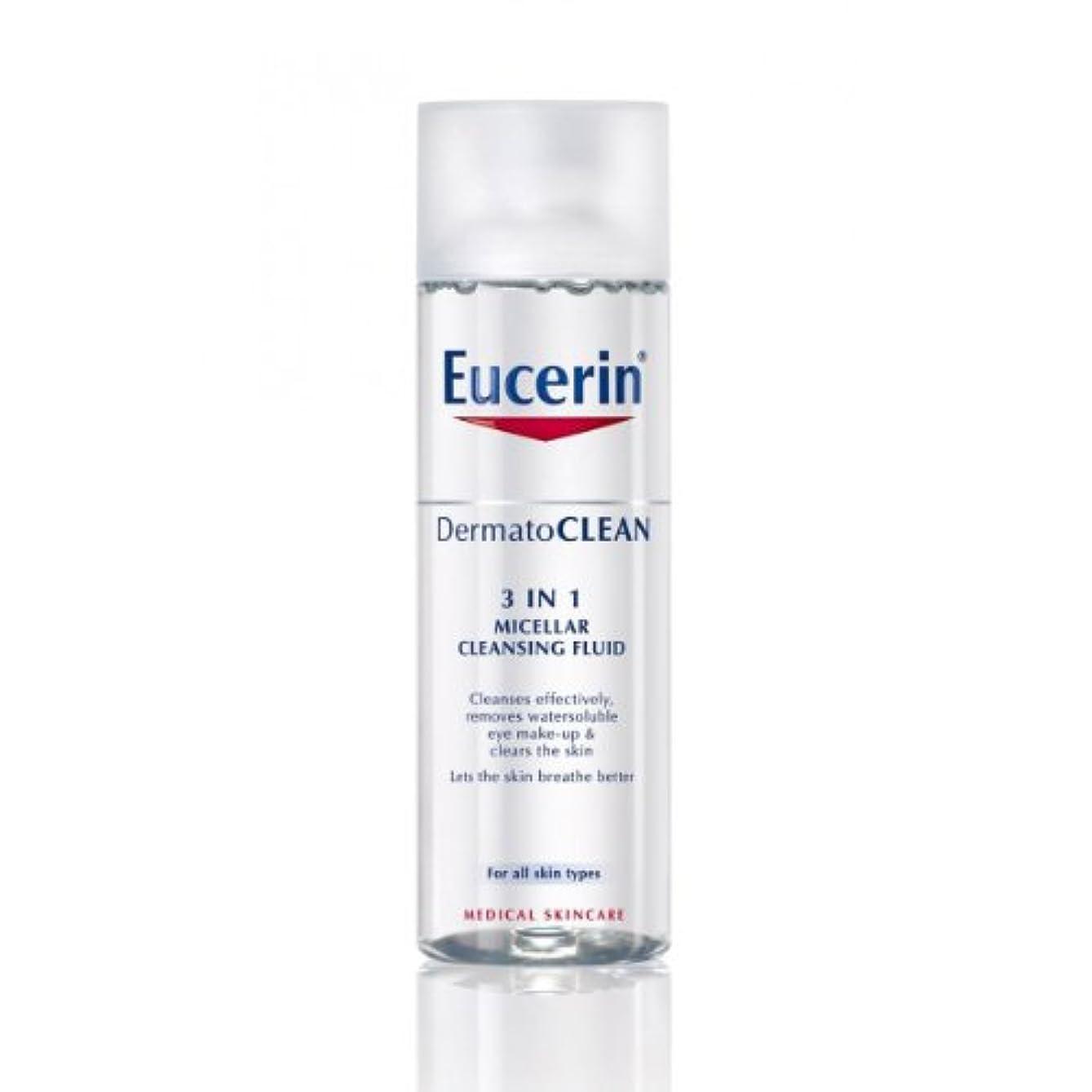 写真撮影親指普通にEucerin Dermatoclean 3in1 Micellar Cleansing Fluid 200ml [並行輸入品]