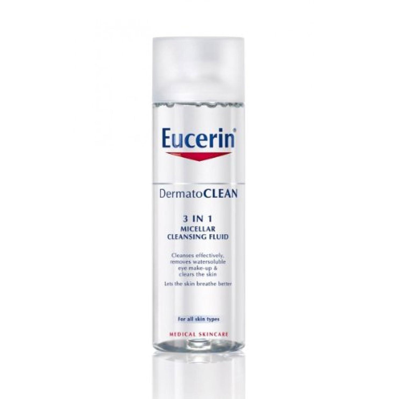 バイアス怠けた治療Eucerin Dermatoclean 3in1 Micellar Cleansing Fluid 200ml [並行輸入品]