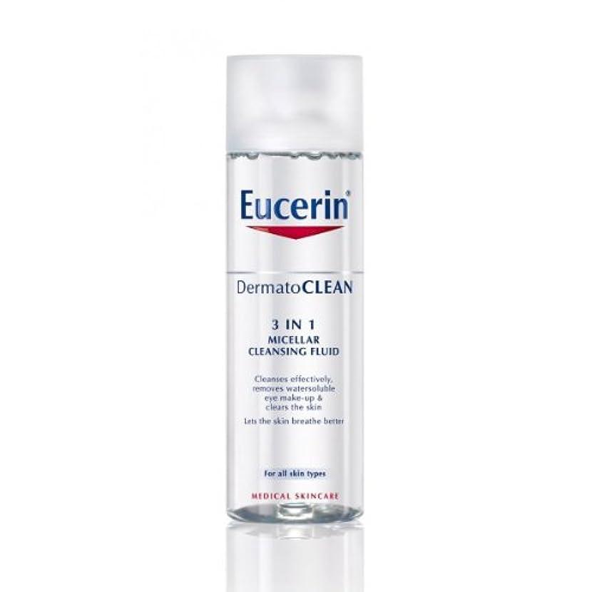 アジア結婚した政治的Eucerin Dermatoclean 3in1 Micellar Cleansing Fluid 200ml [並行輸入品]