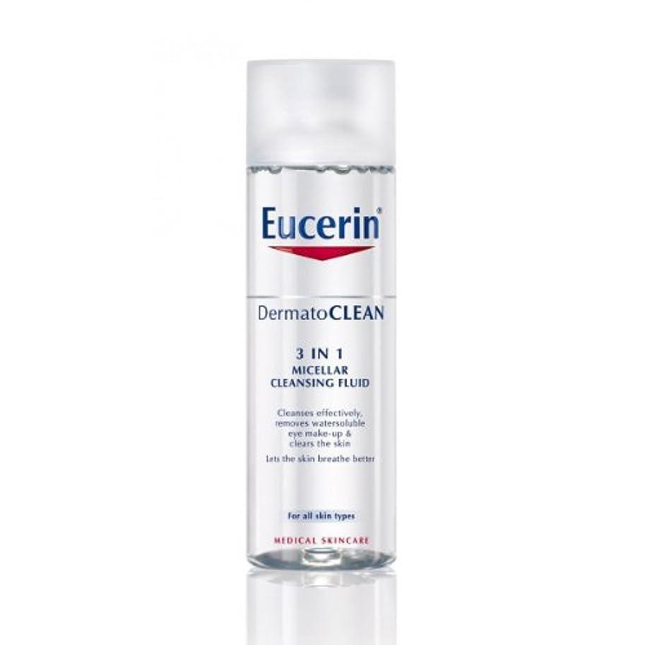 ステレオタイプ泣き叫ぶ魅力的であることへのアピールEucerin Dermatoclean 3in1 Micellar Cleansing Fluid 200ml [並行輸入品]