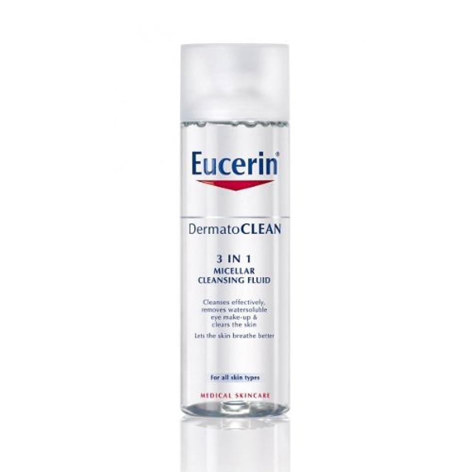 トランペットほこり霧深いEucerin Dermatoclean 3in1 Micellar Cleansing Fluid 200ml [並行輸入品]