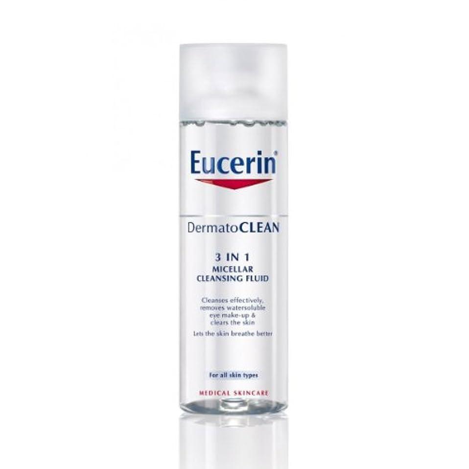 副クローゼット衝突するEucerin Dermatoclean 3in1 Micellar Cleansing Fluid 200ml [並行輸入品]