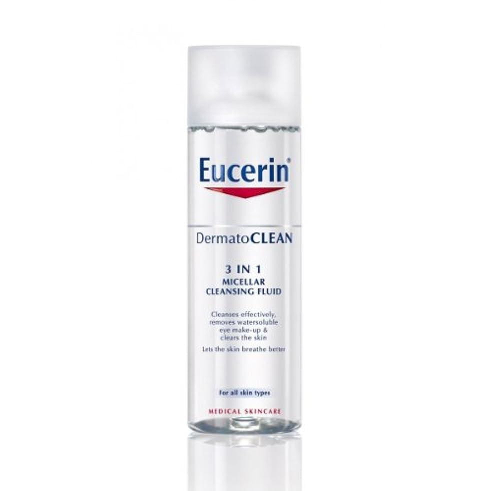 空洞副詞ウェイターEucerin Dermatoclean 3in1 Micellar Cleansing Fluid 200ml [並行輸入品]