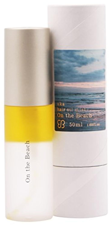 柔らかい石膏小石ウカヘアオイルミスト オンザビーチ