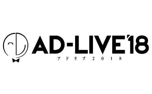 「AD-LIVE2018」第7巻(小野賢章×下野紘×鈴村健一) [Blu-ray]