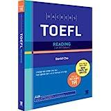 ハッカーズTOEFLのリーディング(Hackers TOEFL Reading)4th