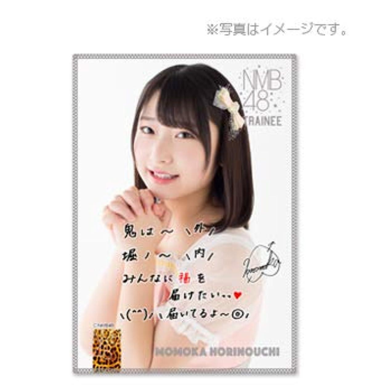 ラフト領事館集まるNMB48 研究生 キャッチフレーズ 推しタオル AKB 堀ノ内百香