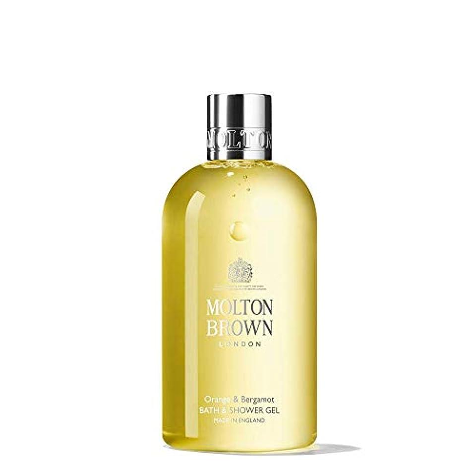MOLTON BROWN(モルトンブラウン) オレンジ&ベルガモット コレクション O&B バス&シャワージェル
