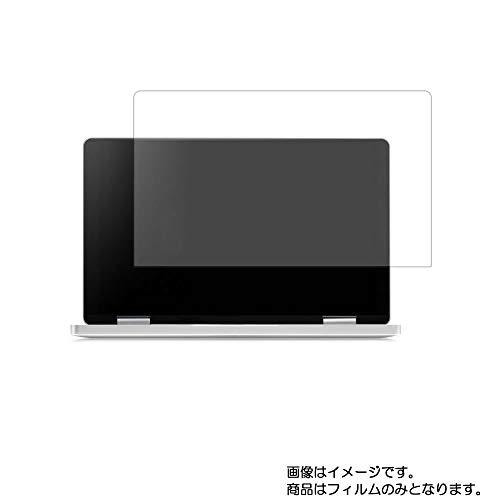 ONE-NETBOOK Technology OneMix3 / OneMix3 Pro 8.4インチ用【高機能反射防止】液晶保護フィルム 高機能反射防止(スムースタッチ/抗菌)タイプ