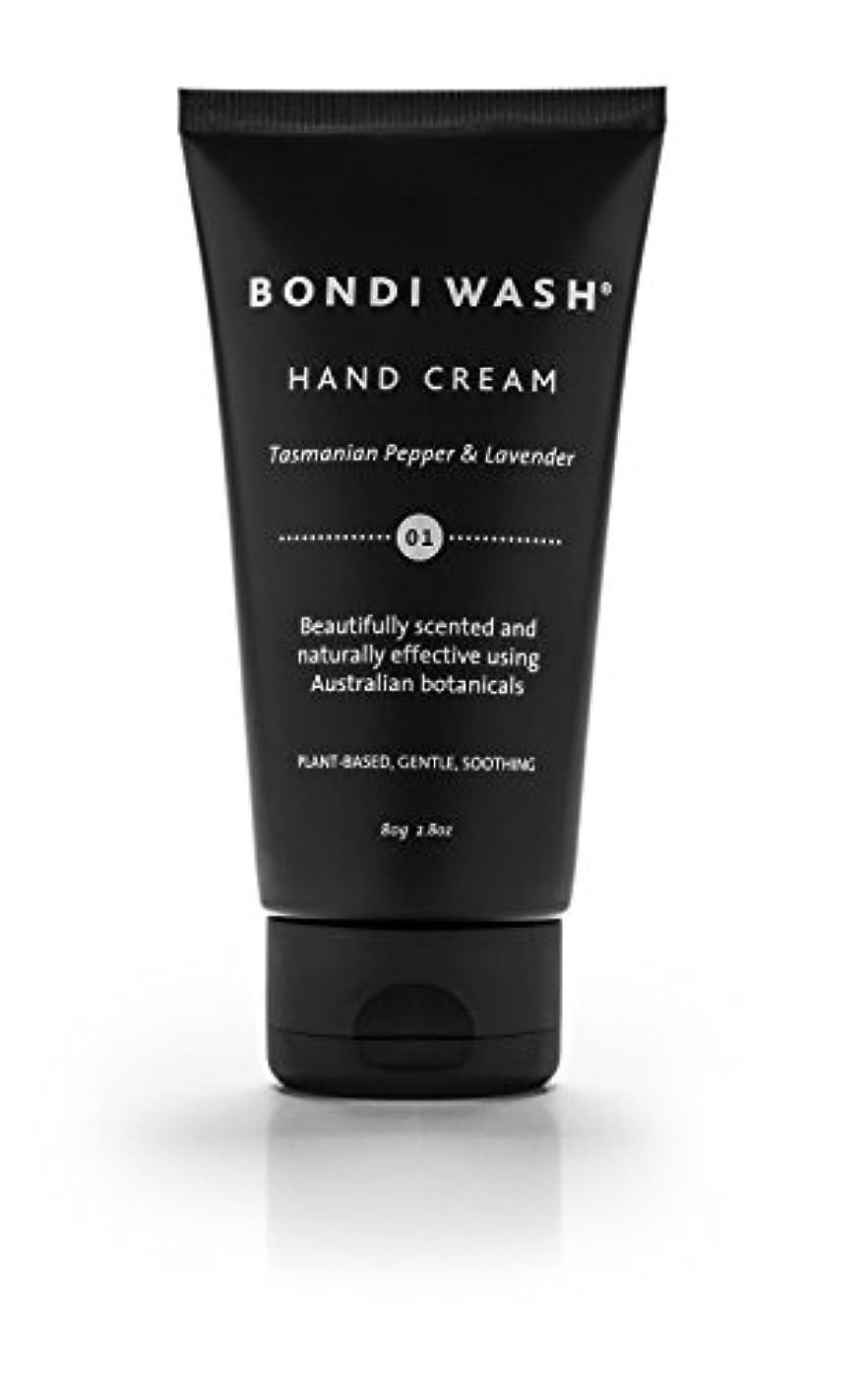 するだろう素敵なかかわらずBONDI WASH ハンドクリーム タスマニアンペッパー&ラベンダー 80g