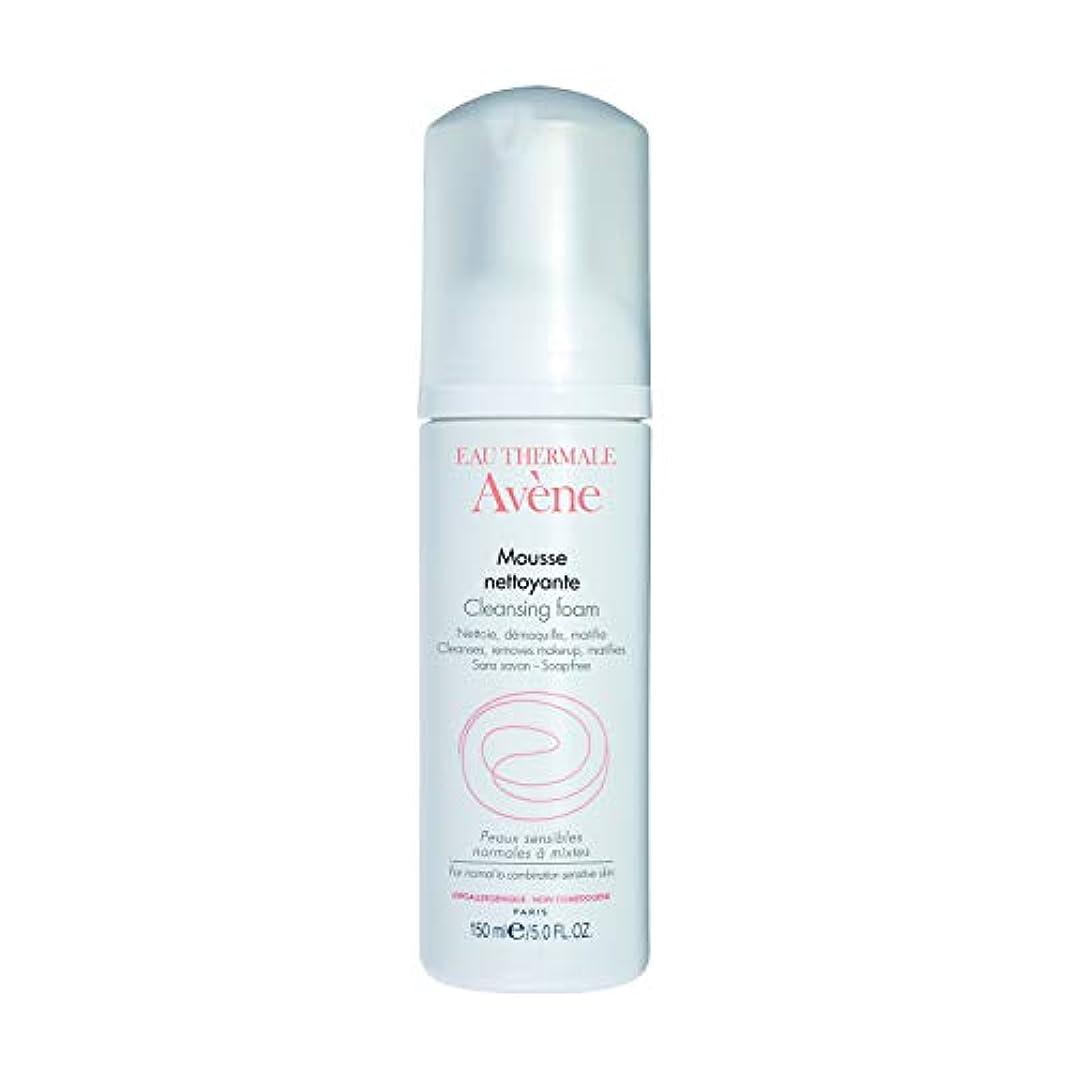 劣る投資公爵アベンヌ Cleansing Foam - For Normal to Combination Sensitive Skin 150ml/5oz並行輸入品
