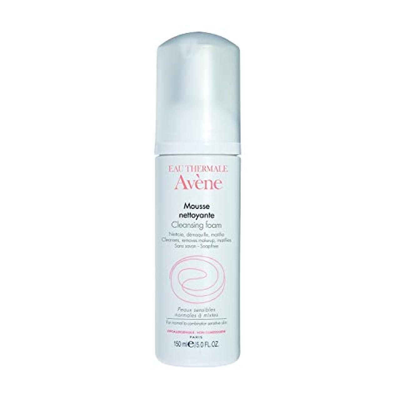 さびたモンキー万一に備えてアベンヌ Cleansing Foam - For Normal to Combination Sensitive Skin 150ml/5oz並行輸入品