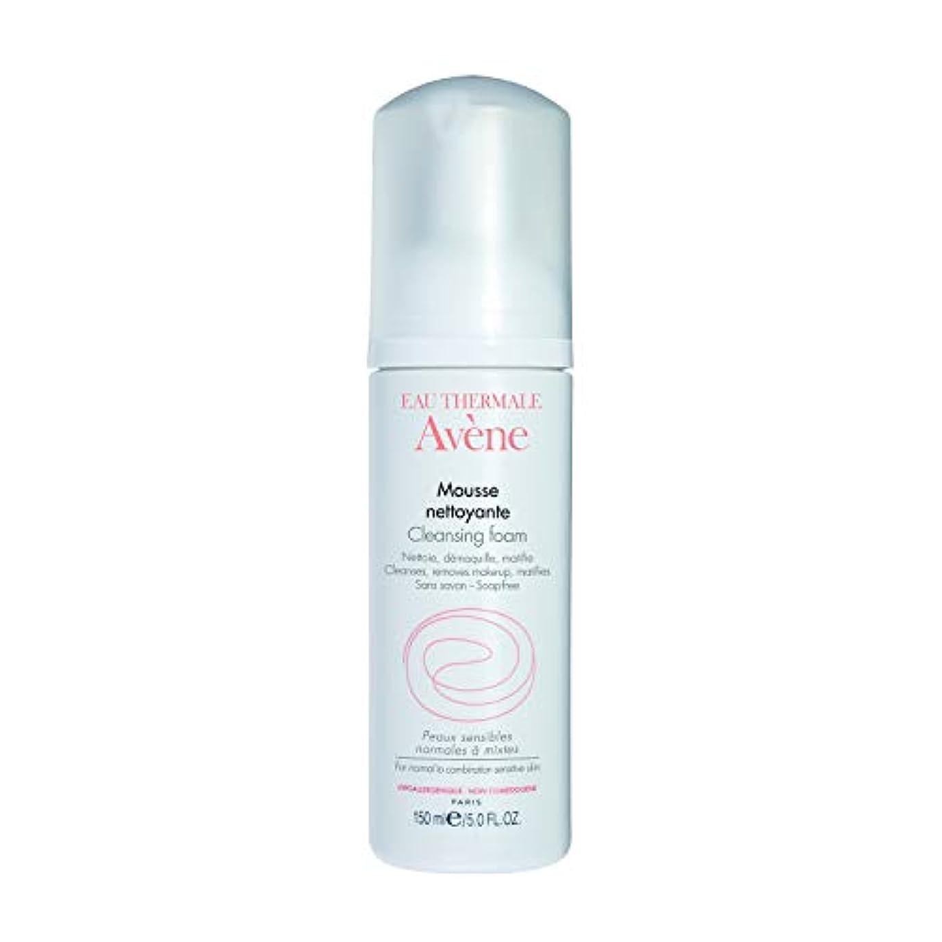 アベンヌ Cleansing Foam - For Normal to Combination Sensitive Skin 150ml/5oz並行輸入品