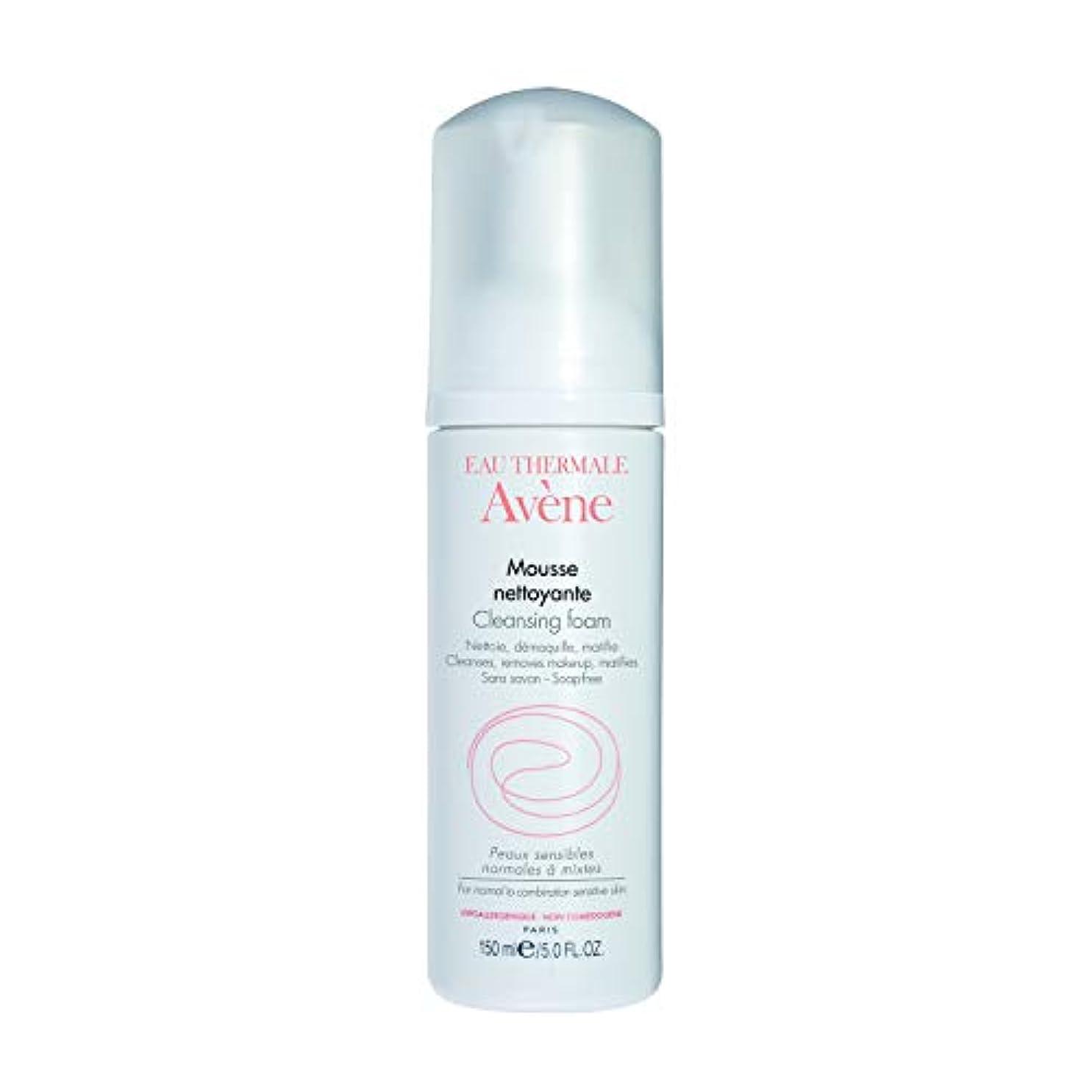 間接的砲兵担保アベンヌ Cleansing Foam - For Normal to Combination Sensitive Skin 150ml/5oz並行輸入品