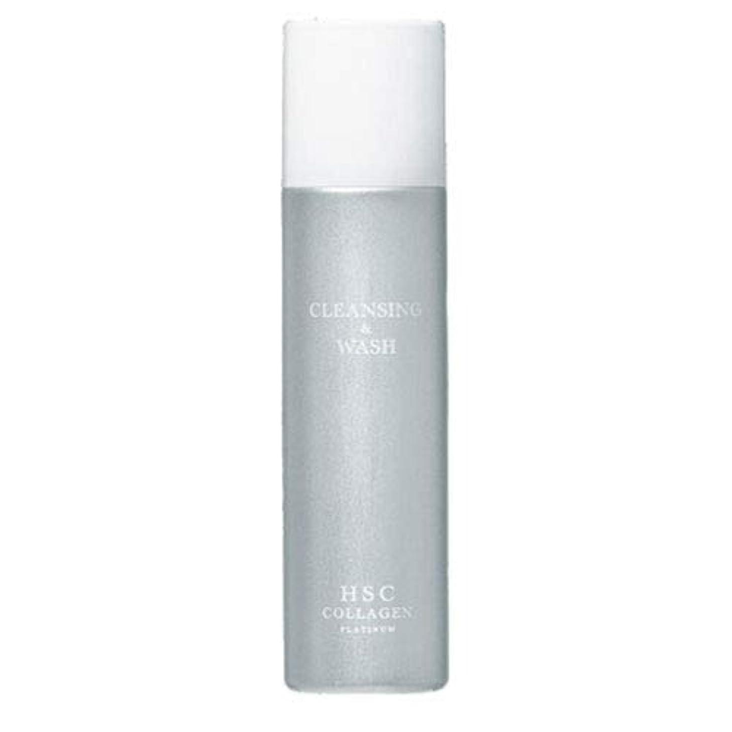 アリミノ 塗るサプリ クレンジング&洗顔 180g